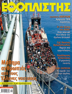 cover0914