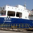 Bari Ventouris ferries