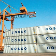 cosco piraeus 600 1