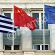 29 234227flags greece china