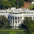 white-house-wide-nice-560x374